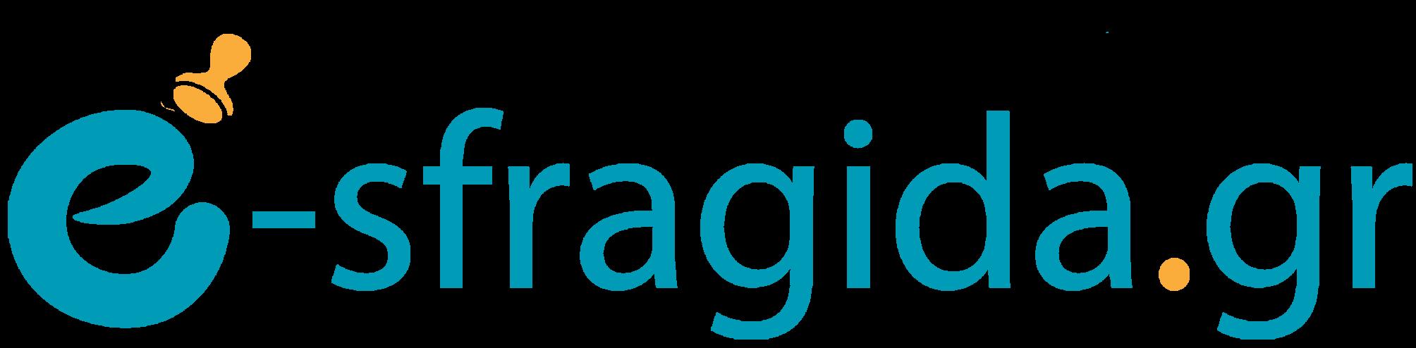 e-sfragida Σφραγίδες στη καλύτερη τιμή της αγοράς